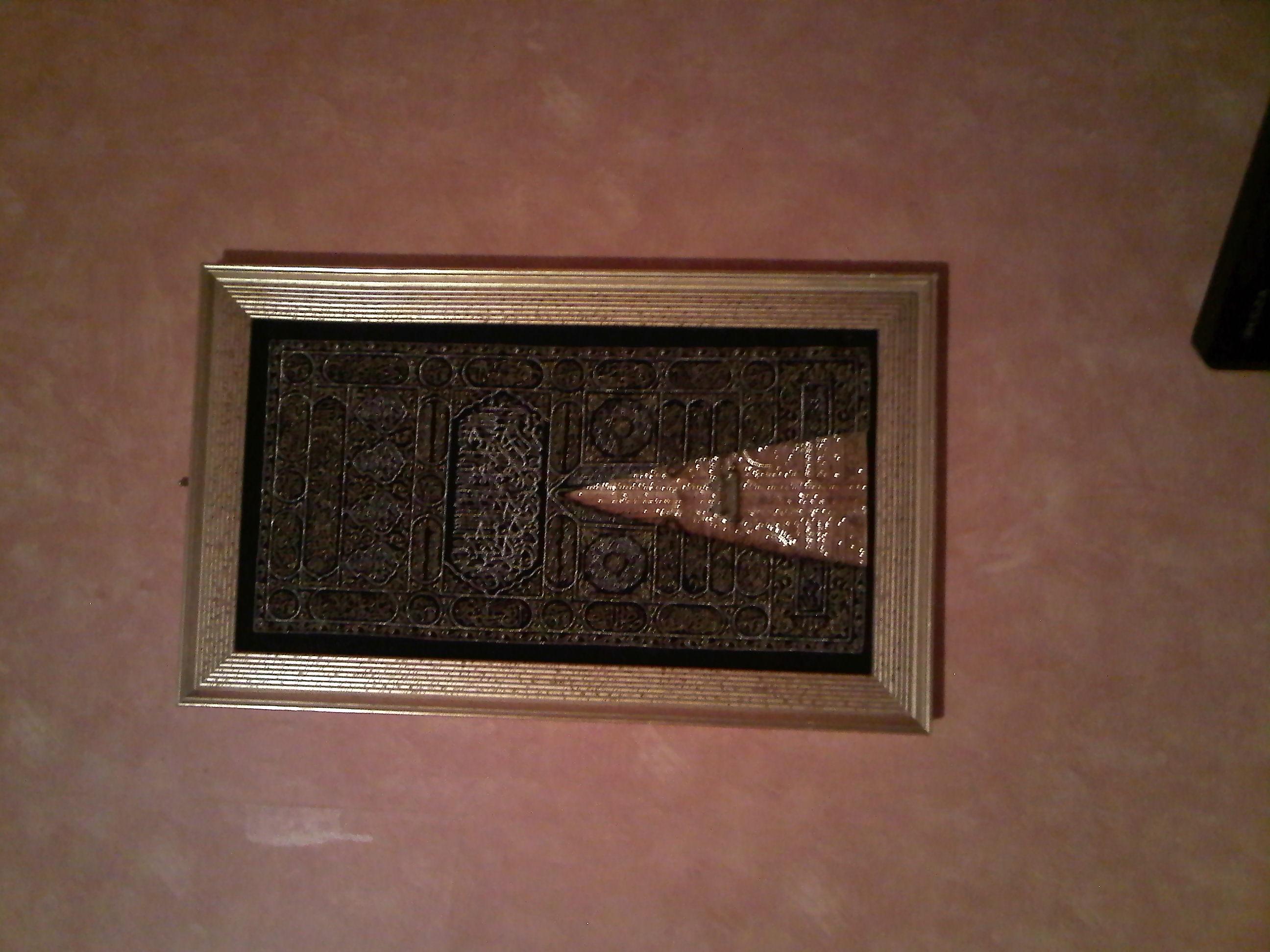 Islamische Dekoration Suche Biete Tausche Shia Forum
