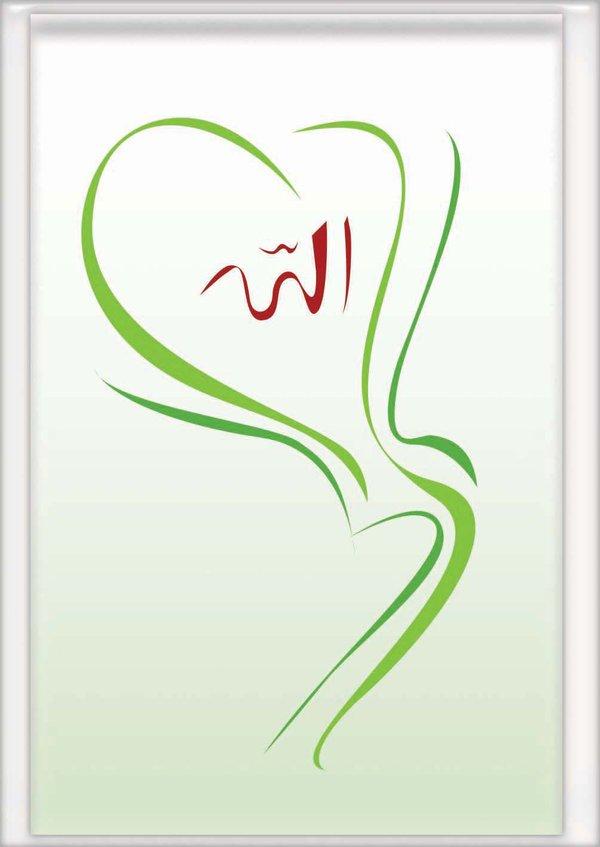 Allah (swt)