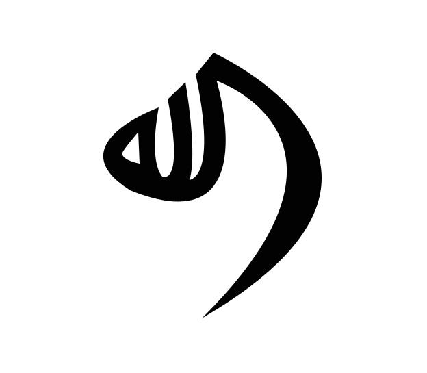 Allah2.jpg