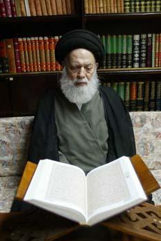 Sayyed Muhammad Hussein Fadlallah (ra)