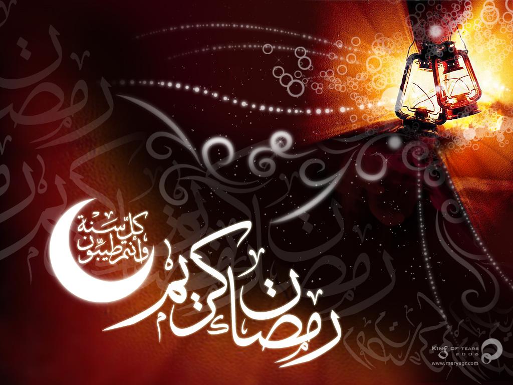 Der Monat Ramadhan