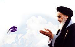 Imam_Khomeini2.jpg