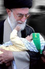 Imam Khamenei