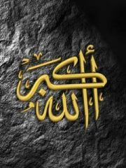 Allah_Akbar.jpg
