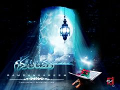 Ramadan_Kareem_2010_II_by_kamrannaqvi.jpg