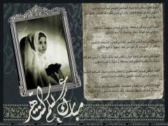 Ramadan_Kareem_08_by_razangraphics.jpg