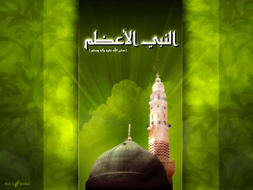 Prophet Muhammad (s.)