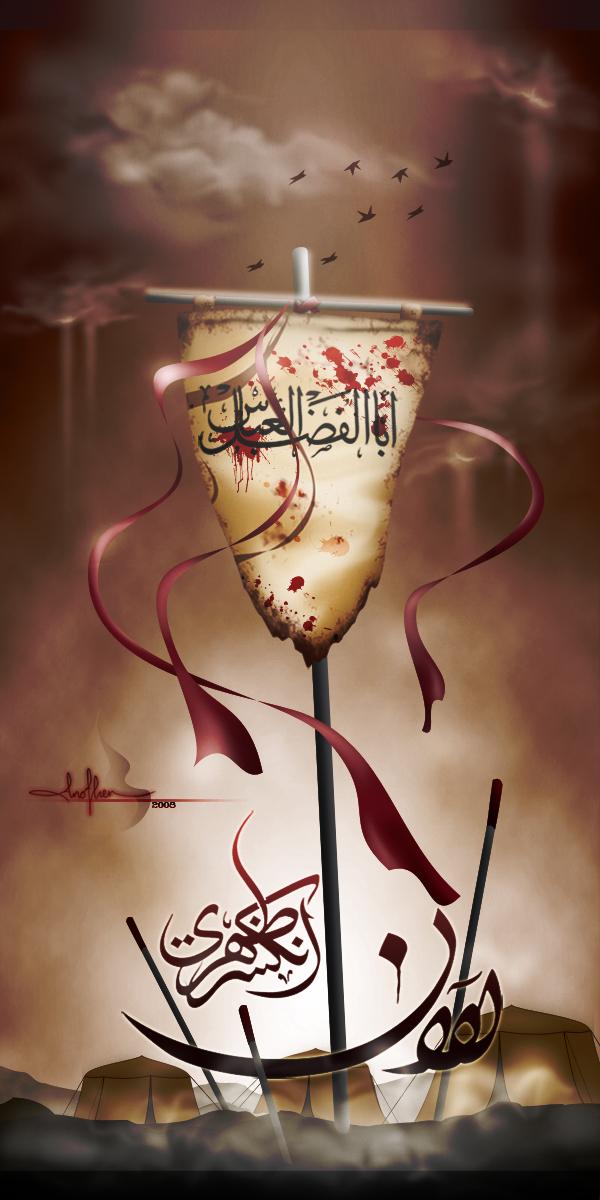 Alieen_Enkser_Zahry_by_Another_Art.jpg