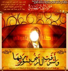 Wiladat Imam al-Mahdi (ajf.)