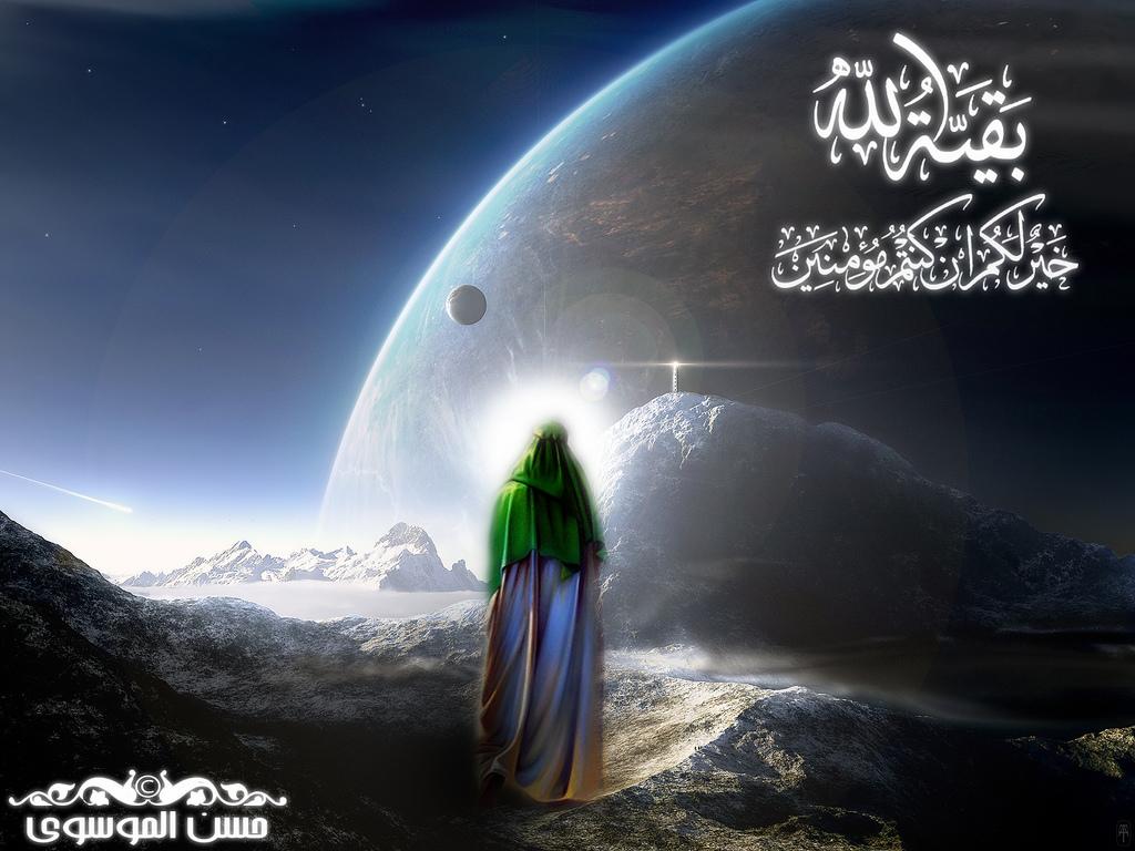 ya baqiat allah (as)
