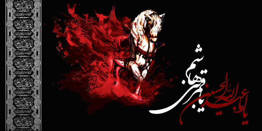 ya hussein (as), ya abbas (as)