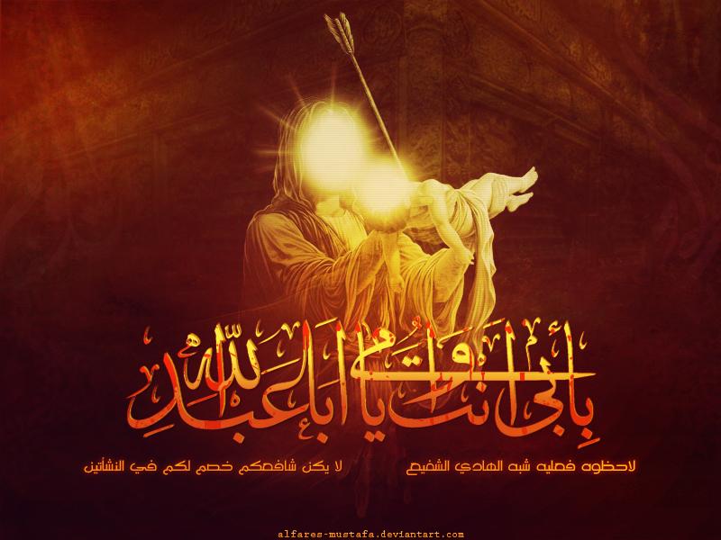 ya aba abd ALLAH (as)
