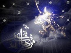 Abal Fadhl al-'Abbas