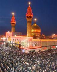 Schrein Imam Hussains (as.)