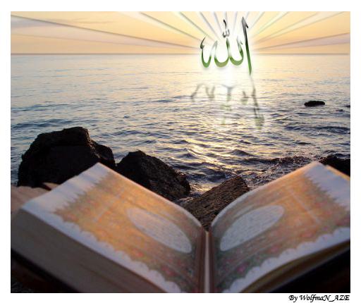 ALLAH_Qurani_Karim_Islam_by_NamfloW.jpg