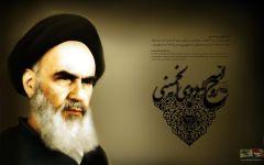 Imam Khomeini (q.)