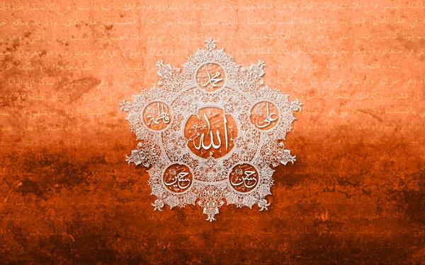 Al-Kisa'i