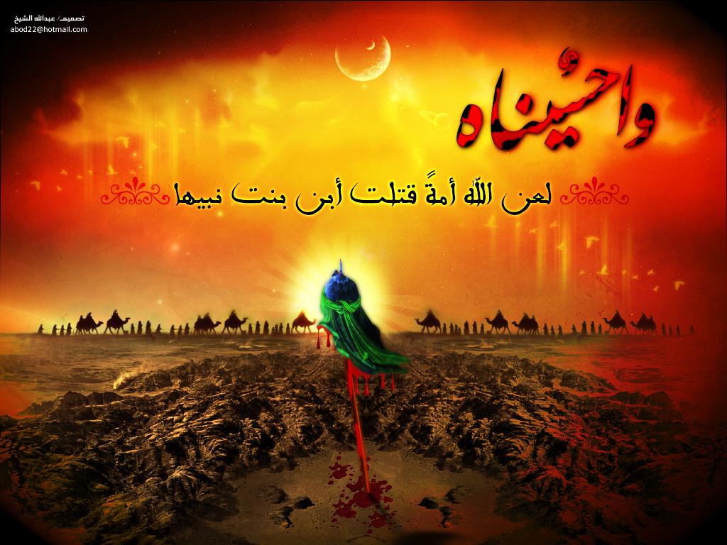 Der Fluch Gottes sei auf die Nation die den Sohn der Tochter ihres Propheten getötet hat