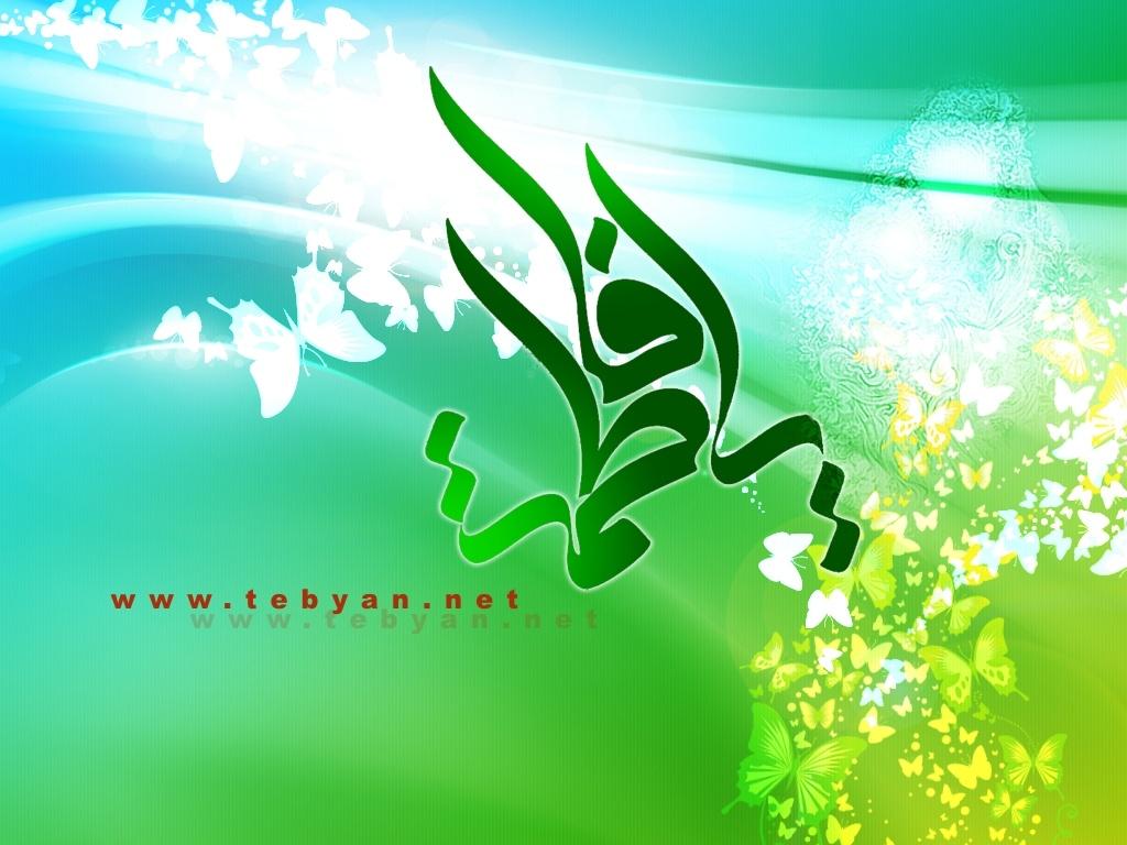 Fatima Zahra A Sayyidah Fatima A Shia Forum