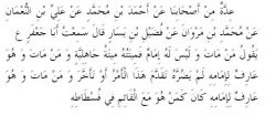 hadith.jpg