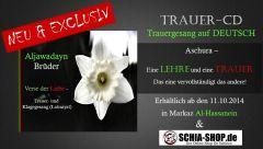 Die erste Trauer-CD - deutschsprachige Trauergesänge (Latmiyat)