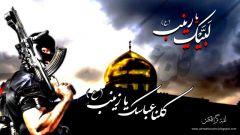 Labayki ya Zeinab