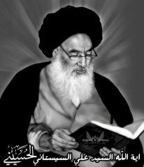 Großayatollah Sayed Ali Alsistani