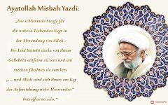 Ayatollah Misbah Yazdi - Die wahren Liebenden