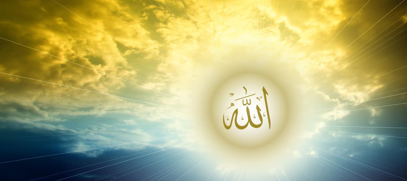 Allah.png