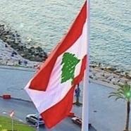 Huda Lebanon