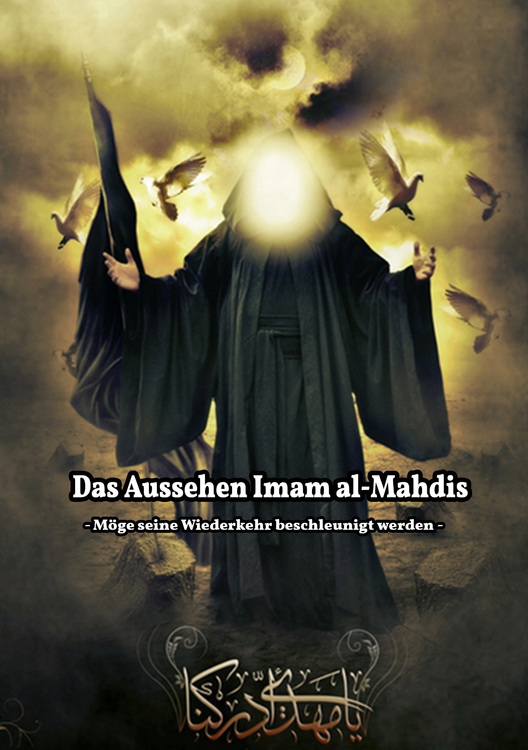 aussehen-imam-mahdi-thumbnail.jpg