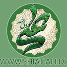 Siratul Maarifah