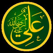 Zakaria313