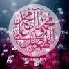 Ya_Fatima